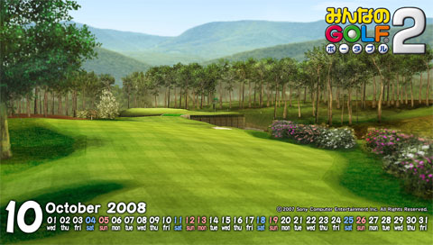Fortress Yard Golf Course Shihiko Edit for PSP.